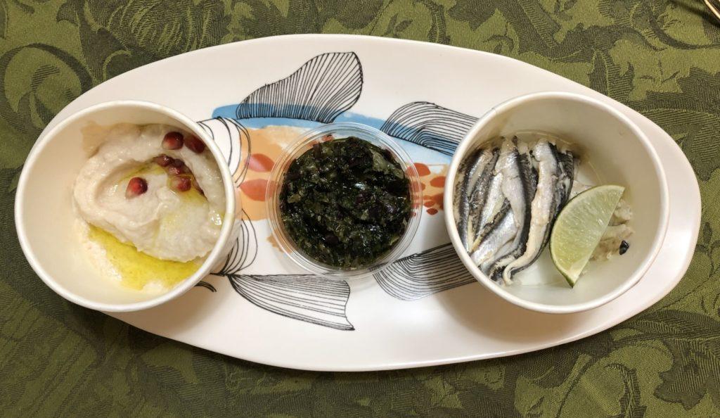 Tarama mini sardines Kalypso